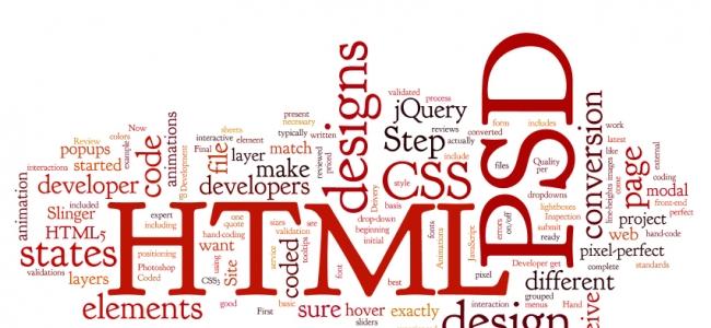 HTML5: семантика тегов <strong>, <b>, <em>, <i>